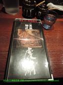 ❤2013起~拉麵篇㊣:本來要吃鷹流拉麵,但是沒找到