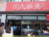 2008/11/16台南行~逛古蹟.比足球.吃飯:DSCF2438 拷貝.jpg