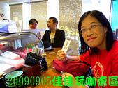 2009/9/5佳佳玩咖東區美食團:拿名片拍一張