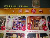 2007/2/20京華城:IMGP0177拷貝.jpg