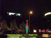 用照片記錄生活~2009/2/9信義區&台北燈節:DSCF2123 拷貝.jpg