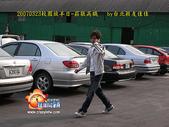 2007/3/23校園放羊日-華岡藝校&莊敬高職:剛到莊敬~講電話!!