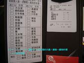 2007/11/25沒有湯的火鍋!鋤燒~鍋物料裡:IMGP0147 拷貝.jpg