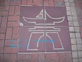 2007/12/19出差雲科大~斗六行:IMGP0019 拷貝.jpg