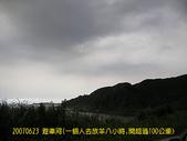 2007/6/23一個人去放羊八小時:IMGP0052.jpg