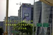 2006/8/12跟Yves見面:IMAG0130 拷貝.jpg