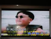2007/12/14~12/15佳佳.小冰衝台中:IMGP0148 拷貝.jpg