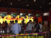 2008/2/1-2/3流浪之旅高雄&佳里:CIMG0435 拷貝.jpg