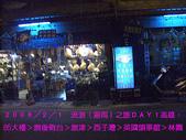 2008/2/1-2/3流浪之旅高雄&佳里:貝殼