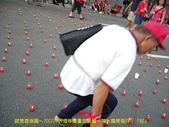 2006/10/22倒扁慶生+其他天的:IMGP0052.jpg