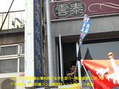 2008/3/16國民黨台灣向前行全民大遊行:CIMG0075 拷貝.jpg