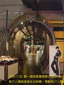 2008/7/26系統管理者日IT人員我生日快樂:像火車隧道