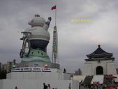 2007/2/24中正紀念堂:IMGP0327拷貝.jpg