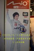 2006/8/12跟Yves見面:IMAG0119 拷貝.jpg