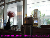 2014/7/13高樂餐飲雙人免費體驗:DSCN7096 拷貝.jpg