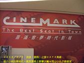 2008/2/1-2/3流浪之旅高雄&佳里:夢時代喜滿客