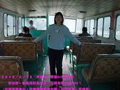 2009/3/15大溪兩蔣文化園區&薑母島夢幻遊:DSCF2173 拷貝.jpg