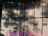 2010/8/20★桃園縣★龜山鄉/大溪☺:DSCF0253 拷貝.jpg