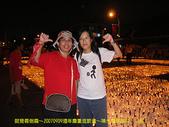 2006/10/22倒扁慶生+其他天的:媽媽跟我