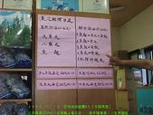 2008/7/12㊣卡蹓馬祖DAY2*遊北竿!:DSCF0770.jpg