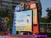 2008/12/13全家人天母行~樂雅樂:DSCF2021 拷貝.jpg