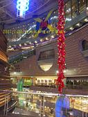 2007/2/20京華城:IMGP0162拷貝.jpg
