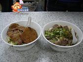 2007/3/23校園放羊日-華岡藝校&莊敬高職:IMGP0106