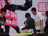 2009/2/22陳奕迅簽票會:DSCF2148 拷貝.jpg