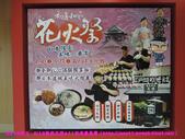 2014/5/5♦5/12新光三越A11花火祭~日本商品展:DSCN3613 拷貝.jpg
