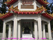 2007/12/22彰化員林懷舊之旅:IMGP0019 拷貝.jpg