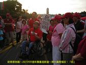 2006/10/22倒扁慶生+其他天的:IMGP0019.jpg