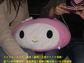2008/2/1-2/3流浪之旅高雄&佳里:CIMG0393 拷貝.jpg