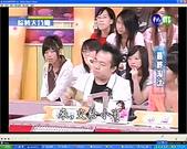 2007/6/26參加華視綜藝大乃霸錄影:未命名 -08.jpg