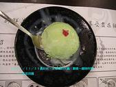 2007/11/25沒有湯的火鍋!鋤燒~鍋物料裡:IMGP0152 拷貝.jpg