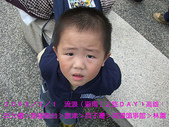 2008/2/1-2/3流浪之旅高雄&佳里:無辜的小孩讓我拍一張這啥表情?