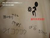 2006/10/22倒扁慶生+其他天的:IMGP0152拷貝