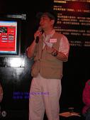 2006/10/22倒扁慶生+其他天的:IMGP0335.JPG