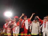 2006/10/22倒扁慶生+其他天的:IMGP0145.jpg