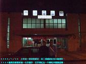2009/1/26大年初一夜排馬家庄.初二領紅包:DSCF2031 拷貝.jpg