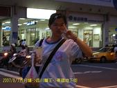 2007/8/3敗家的松山行:咖哩