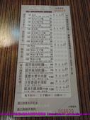 2014/6/29公館&積木大師的奇想世界:DSCN6508 拷貝.jpg