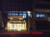 2008/2/20來去內湖~八大&寶佳:CIMG0038 拷貝.jpg