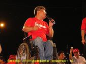 2006/10/22倒扁慶生+其他天的:IMGP0127.jpg