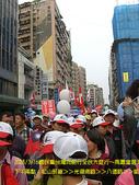 2008/3/16國民黨台灣向前行全民大遊行:CIMG0080 拷貝.jpg