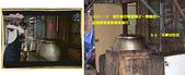 2008/1/26惡作劇2吻場景(打工的燒臘店):烤鴨的爐子