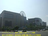 2008/2/1-2/3流浪之旅高雄&佳里:統一夢時代購物中心