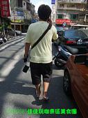2009/9/5佳佳玩咖東區美食團:RICH說EASON走路很好笑