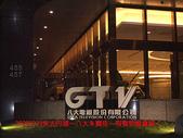 2008/2/20來去內湖~八大&寶佳:GTV八大電視台