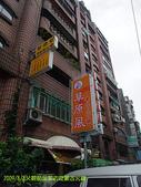 2009/8/8父親節全家去吃蒙古火鍋:草原風