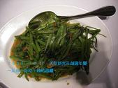 2007/12/2天母新光三越週年慶~瓦城:IMGP0020 拷貝.jpg